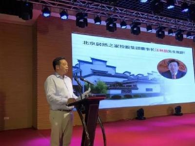 湖北省委政研室:罗田这一成功经验可以复制,值得推广!