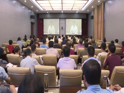 我縣集中收聽收看全省國防教育月活動集中學習輔導電視電話會議