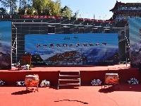 羅田天堂寨第十屆紅葉、吊鍋節盛大開幕