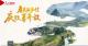 """看美丽乡村 庆改革开放""""系列直播:武汉黄陂杜堂村——花海胜地,鸟语天堂"""