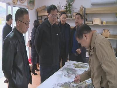 省档案馆馆长黄国雄一行到罗田调研指导档案资源建设工作