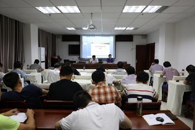 羅田縣應急管理局青年干部讀書班開講