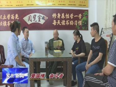 """徐章林:退役不褪色 傳承""""中國紅"""""""