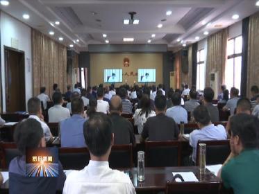 羅田縣組織收看全省上半年經濟運行調度電視電話會