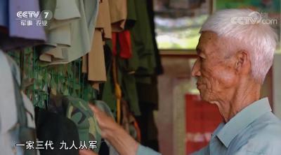 八一 | 中央电视台聚焦罗田84岁老人的终极梦想