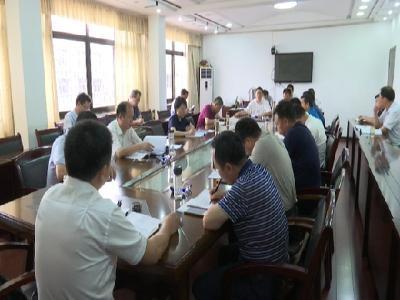 郝愛芳主持召開白蓮河石材產業發展專題研究會
