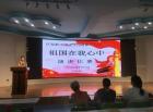 """罗田县城东幼儿园开展""""祖国在我心中""""演讲比赛活动"""