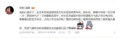 """《新闻联播?#26041;?#21477;连连,""""满嘴跑火车""""难倒美翻译官"""