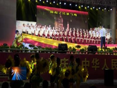 羅田縣舉行慶祝新中國成立70周年歌詠比賽決賽