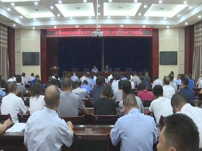 """罗田县安委会部署""""迎大庆 保军运""""安全生产工作"""