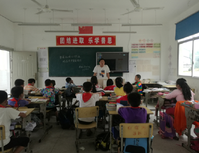 罗田县白庙河镇鸡鸣小学开展普通话推广活动