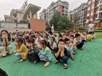 县城东幼儿园开展消防疏散演练活动