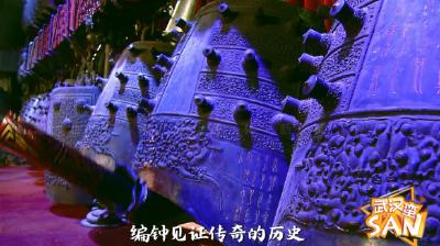 湖北廣電推出全媒體原創歌曲《世界愛武漢》,為軍運加油!