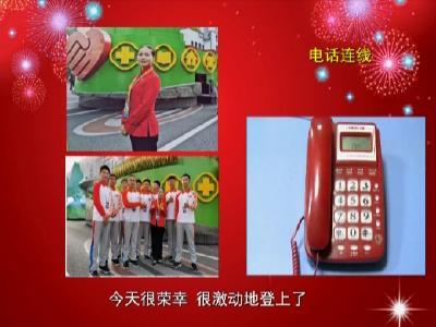在京觀禮的劉錦秀接受羅田電視臺專訪:激動時刻  銘刻在心