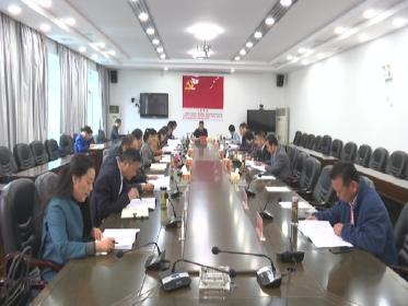 羅田縣委教育工作領導小組舉行第一次全體會議