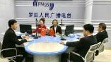 罗田县卫生健康局作客罗田人民广播电台《行风热线》