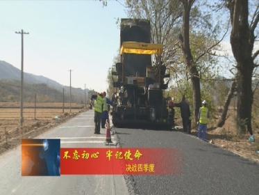 羅田縣公路項目建設加速度