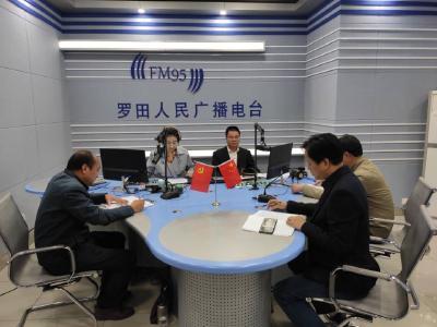 羅田縣融媒體中心大型輿論監督類訪談直播節目《行風熱線》11月11日開播