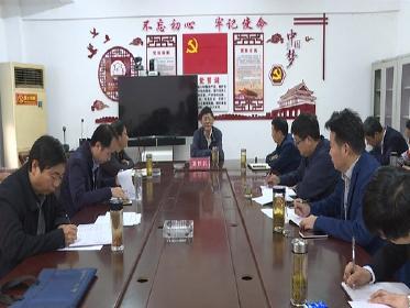 童伟民参加县政协乡镇第四联络工作组集中学习