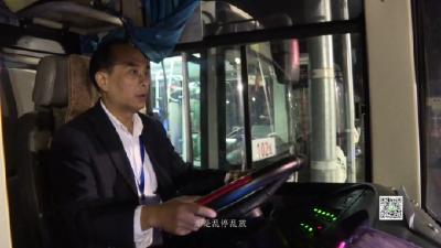 公交司機王佑剛的一天