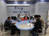 罗田县教育局作客罗田人民广播电台《行风热线》