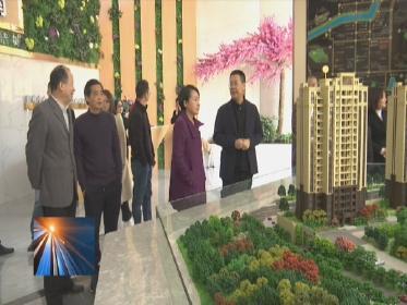 郝愛芳調研城區重點項目建設進展情況