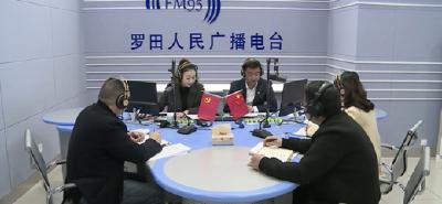 罗田县房地产管理局作客《行风热线》回应市民关心问题