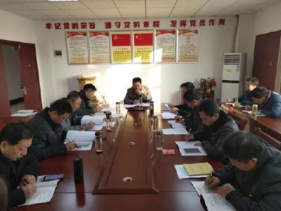 罗田县应急管理局开展12月份支部主题党日活动