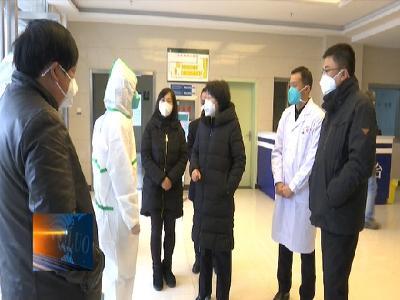 郝愛芳督查新型冠狀病毒肺炎防控工作