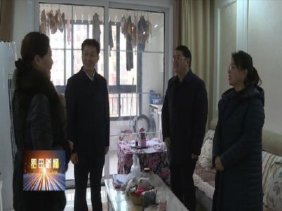 李學軍、熊慶、王光華慰問副縣級退休老干部