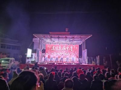 罗田县白庙河镇枫树铺村举办乡村春晚喜迎新年