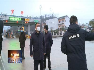 汪柏坤看望慰問堅守新型冠狀病毒感染的肺炎防控崗位工作人員