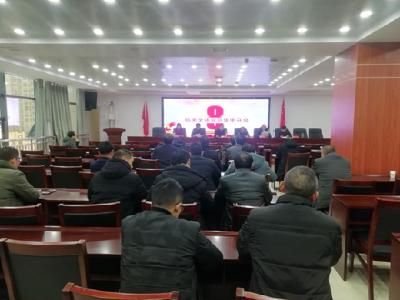 羅田縣教育局機關黨總支舉行換屆選舉大會