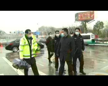 汪柏坤看望慰问雨雪天气坚守疫情防控一线工作人员