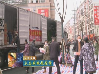 湖南省瀏陽市向土門坳社區捐贈生活物資