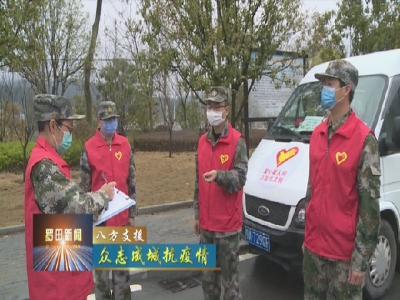90后志愿者吳勇:只要有需要  我們一直都在