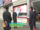 2月11日羅田新聞