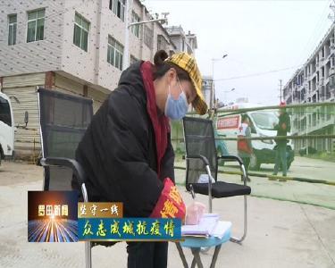 """黃志富 胡文潔:夫妻攜手 同上""""疫""""線"""