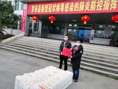 九資河七里河村愛心人士為湖南醫療隊捐贈九資河三寶