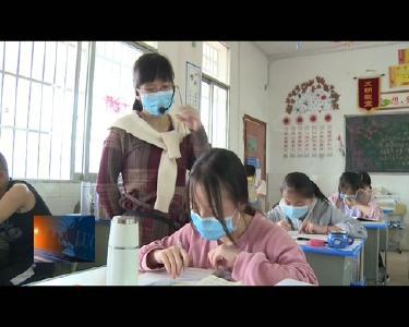 罗田县龙凤高中:校园全封闭管理 师生协力迎高考