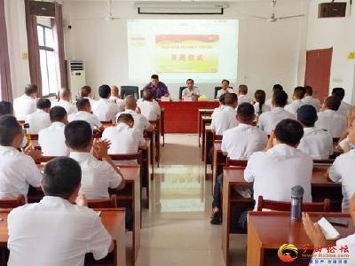 罗田公交公司开展员工职业培训 争做新时代优秀员工