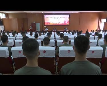 罗田县对2020年度预订新兵进行集中封闭管理