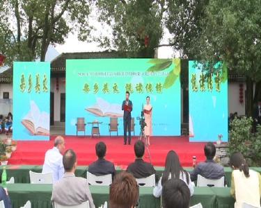 罗田县举行地标优品直播暨板栗文化读书活动