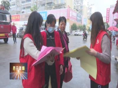 罗田县开展平安建设宣传工作