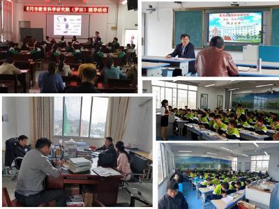 万密斋中学:党建引领  促教学质量提升