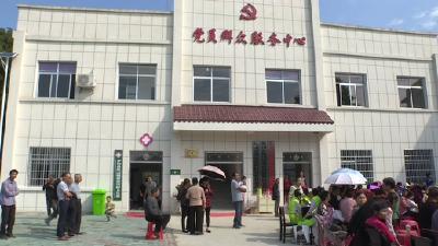 凤山镇开展《习近平谈治国理政》第三卷宣讲活动