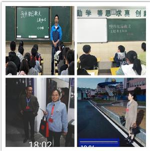 罗田县实验中学开展预防校园欺凌教育活动