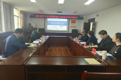 南京工业大学、天合光能集团来罗田考察特色小镇供能示范项目