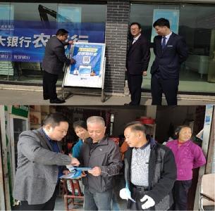 白庙河镇人社中心对电子社保卡签发和应用进行宣传