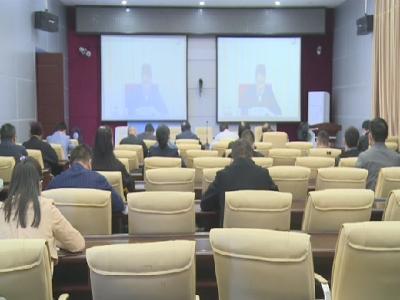 全省三季度经济运行调度电视电话会议